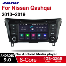 ZaiXi 2din Android 9.0 Octa Core 4GB RAM Car DVD for Nissan Qashqai 2013~2019 GPS Radio BT Navi MAP Multimedia player system