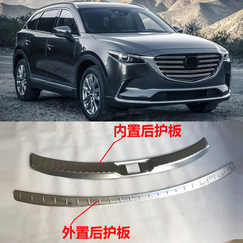 For <font><b>Mazda</b></font> <font><b>CX</b></font>-9 CX9 <font><b>2017</b></font> <font><b>2018</b></font> 2019 Decorate <font><b>Accessories</b></font> Stainless Steel Rear Trunk Scuff Plate Door Sill Cover Molding Garnish image