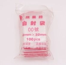 100 PCS 3cmx4cm Zipper Bags Grip Seal Self Resealable Mini Grip Poly Plastic