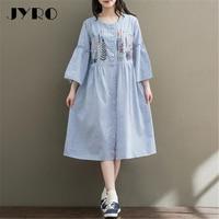 JYRO Brand Women S Dress 2017 The New Summer Dress Loose Large Size Seven Sleeve Cotton