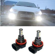 H11 H8  White Day Running Lights For Mitsubishi Lancer 2010-2014 Asx Accessories