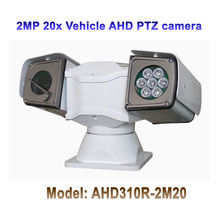 1080p 2mp 20x Optical zoom IR 100M AHD PTZ Camera For Government Car Vehicle Mounted Surveillance system