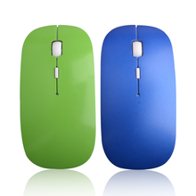 Ultralight Wireless Mouse