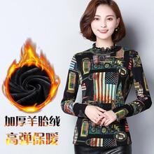 3xl Plus Size Winter Shirt For Women Blouses 2016 New Thicken Velvet Print Blouse Long Sleeve Slim Women Shirt Fashion