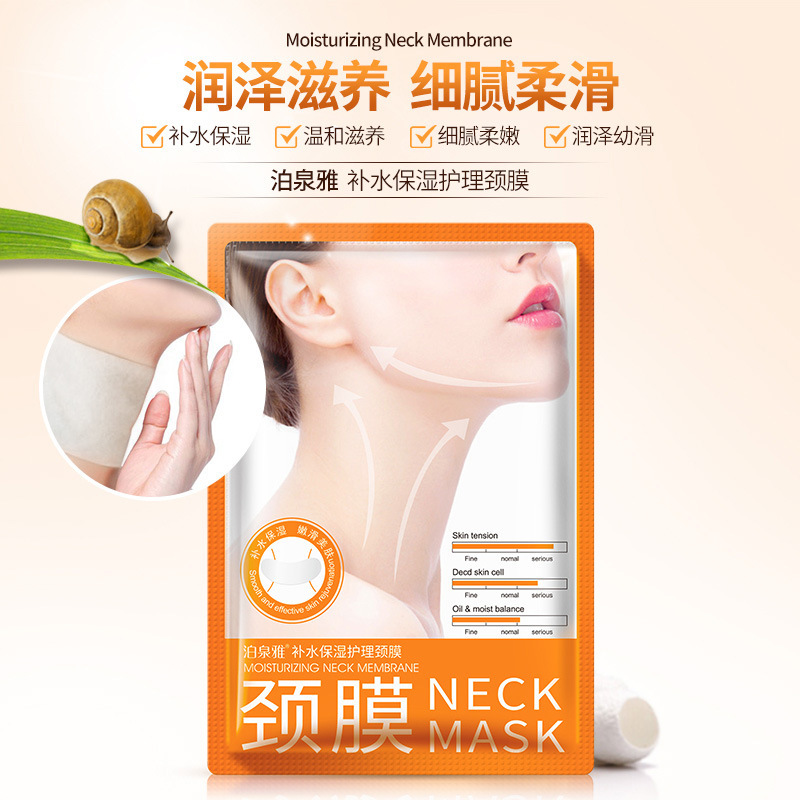 Bioaqua Neck Mask Anti wrinkle Whitening Moisturizing Nouriss