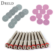 20Pcs Dremel Accessories 20mm Mini Drill