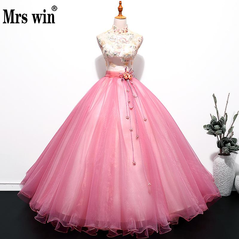 Vintage Quinceanera Dresses 2018 New Mrs Win Embroidery Ball Gown Classic Party Prom Formal Robe De