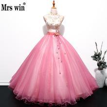 בציר Quinceanera שמלות 2018 חדש גברת Win רקמת כדור שמלת קלאסי מפלגה לנשף רשמי Robe דה Soiree Quinceanera שמלה