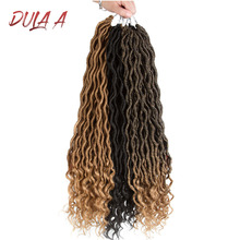 Dula A 20 ''1-9 шт. Faux locs вьющийся кроше плетение волос Синтетические высокотемпературные волокна плетение волос для наращивания 24 корня/упаковка