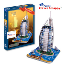 Candice guo! 3D puzzle clever & happy paper model DIY assemble toy The United Arab Emirates Burj Al Arab birthday Christmas gift