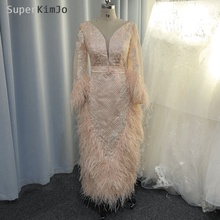 SuperKimJo Evening Dresses 2019 Long Sleeve Tea Length