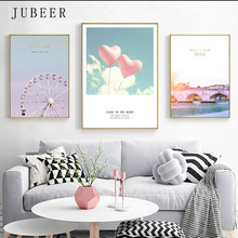 Nordic ins style decorative painting Ferris wheel balloon mural landscape sky wall art poster for living room home decor