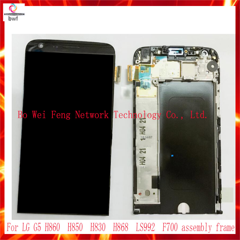 10Pcs DHL EMS High Quality For LG G5 H860  H850  H830  H868  LS992  F700 LCD+Touch Screen Digitizer Assembly With Or Out Frame 50pcs dhl ems high quality black for lg