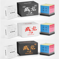 Moyu Weilong 3x3 Cube GTS3 LM Magnetic 3x3x3 Magic Cube Weilong Gts 3 Gts3M Magnetic Professional Cube Puzzle Toy