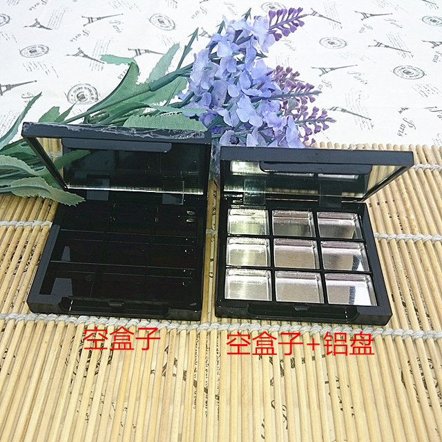 free shipping black rectangle eye shadow/blusher/face cream packing box ( aluminum plate)