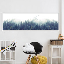 HDARTISAN Nordic Decor Foggy Forest Wall Art Poster Canvas Print Landscape Painting Picture For Living Room No Frame