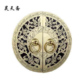 [Haotian vegetarian] Chinese antique furniture copper door handle lock piece Ming Lian Li rich HTB-159