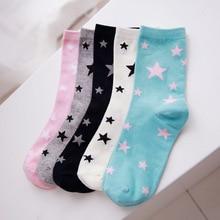 5 Pairs Star Print Cotton Socks