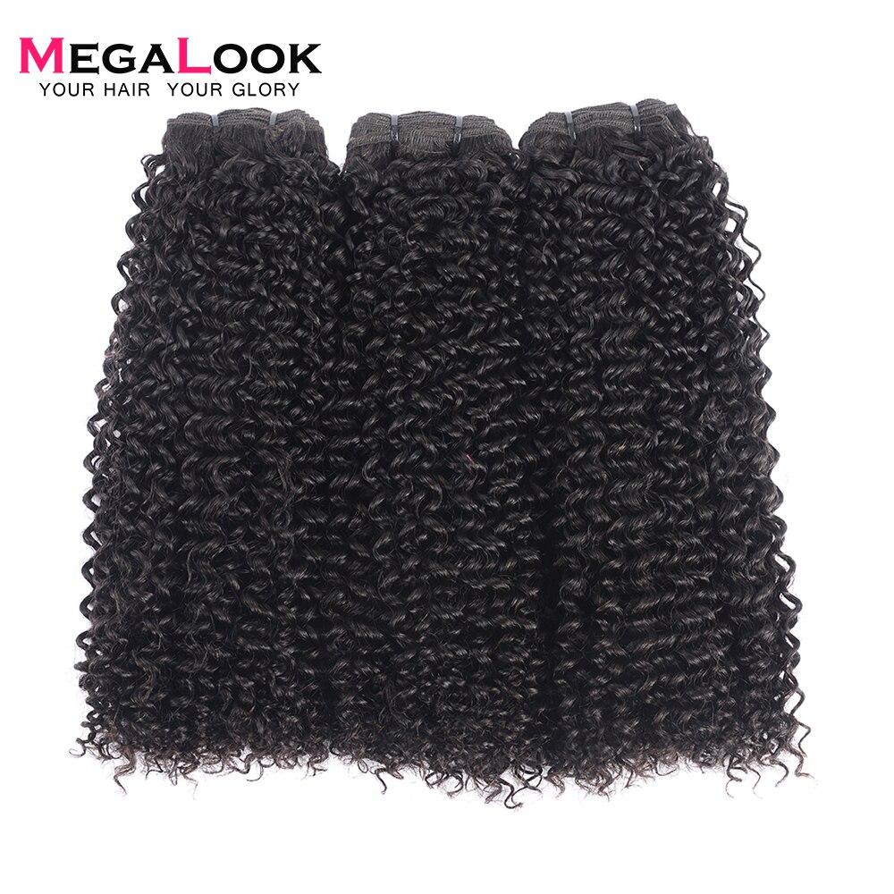 Megalook cheveux brésiliens armure paquets crépus bouclés Double tiré vierge cheveux 3 paquets naturel noir 100% cheveux humains 8-22 pouces