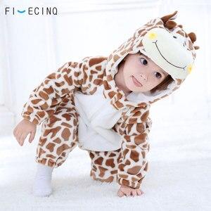 Image 3 - بدلة أطفال كرتونية للأطفال على شكل زرافة لطيفة وممتعة ، بدلة للأطفال الصغار برسوم كرتونية على شكل حيوانات ، بدلة للأطفال ، بدلة مناسبة للمهرجانات