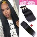 7A Brazilian Straight Hair with Closure 3 bundles with Closure Brazilian Virgin Hair with Closure Cheap Human Hair With Closure