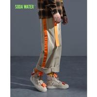 SODA WATER Side Tape Loose Wide Leg Pants Mens Casual Loose High Elastic Waist Harem Pants Streetwear Loose Striped Pants 8863W