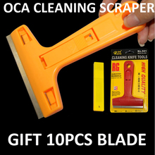 LCD Phone screen cleaning adhesive shovel tool Separation repair UV glue oca cleaning Shovel Glass Ceramic tile Shovel Scraper