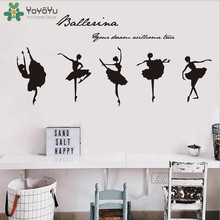 YOYOYU Wall Decal Girl Dancing Sticker Beautiful Ballet Dancers Vinyl Art Removeable Adesivi Parede ZX004