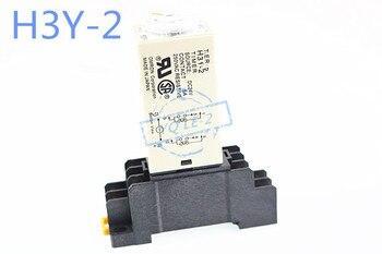 1 компл. H3Y-2 110 В Малый реле времени 0-30 s ST6P электронное реле питания на время задержки