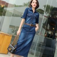 New Work OL Ladies Slim Denim Dress Women Half Sleeve Jean Dress Autumn Vintage Pockets Dress Vestidos Female