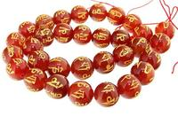 Unique Pearls jewellery Store Red Agate Carved Word Happiness 12mm Gemstone Loose Beads Full Strand 15 inches LC3 337