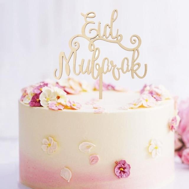 Exquisite craftsmanship Wood Eid Mubarak Ramadan Wedding Cake Topper Muslim Islam Hajj Decoration Craft