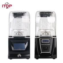 ITOP коммерческий 1,5л блендер сверхмощный блендер для смузи, машина для приготовления льда, соковыжималка, миксер для пищевых продуктов, кухонные комбайны 110 В/220 В