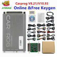 Keygen ฟรีออนไลน์ Carprog FW V8.21 V10.93 Full Auto Repair (China)