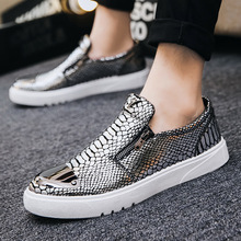 2020 Fashion Serpentine Men Shoes Summer Cool Zipper Loafers