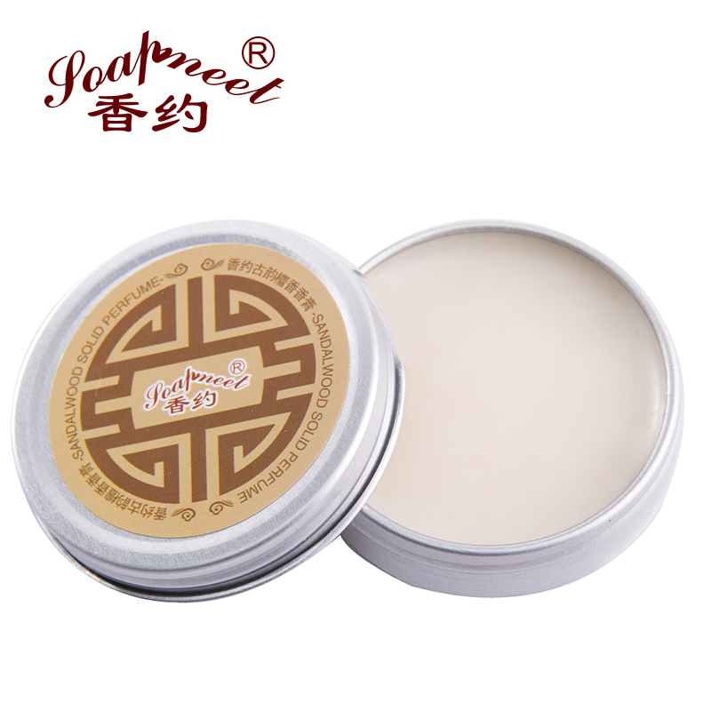 Old Shanghai sandalwood about body balm solid perfume deodorants Ms. lasting light incense encounter 12g