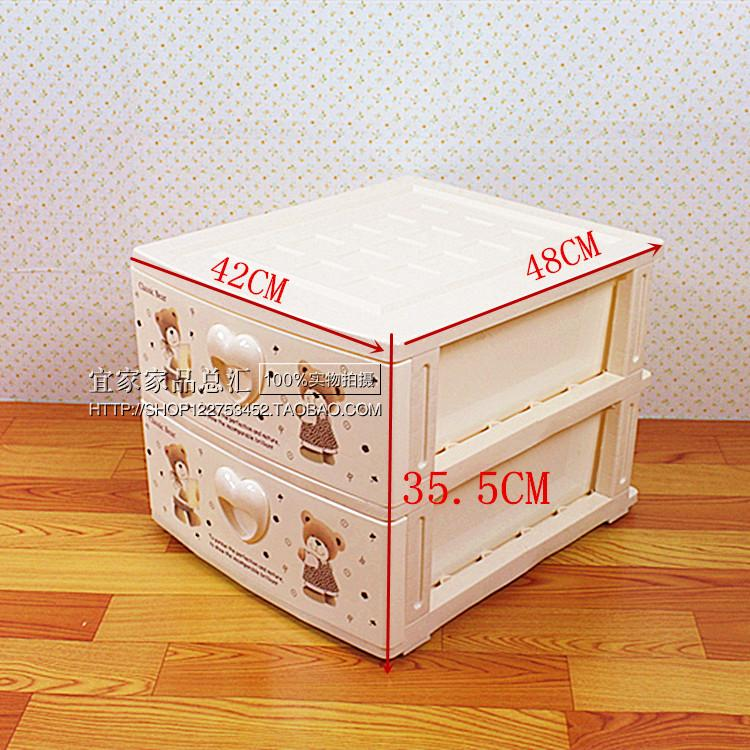 Big Bear Drawer Plastic Lockers Baby Wardrobe Cabinet Finishing Cabinet  Drawer Storage Cabinets For Children Free Shipping In Storage Baskets From  Home ...