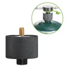 Походная плита адаптер открытый пропан газовый бак адаптер конверсионная головка газовая горелка кемпинг плита аксессуары