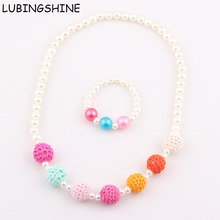 2018 New Hot Sale Handmade Crochet Knitting Wool Ball Beads Children Necklace Bracelet Kids Baby Necklace Jewelry set ST73(China)