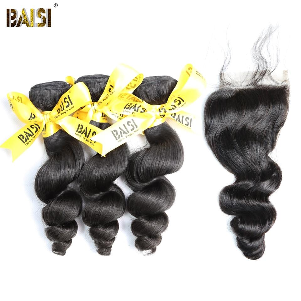 Байси волос, 100% Необработанные Человеческие волосы перуанский свободная волна натуральная волос 3 Связки с Синтетическое закрытие волос, б