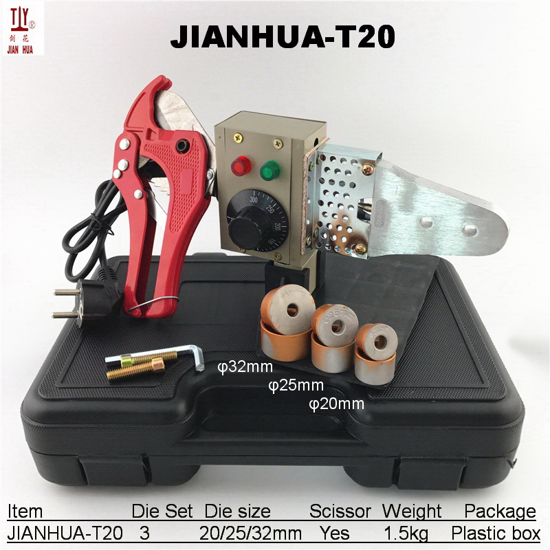1 Set Plumber Tools 20-32mm Temperature Controled Welding Plastics Machine PPR Pipe Welder