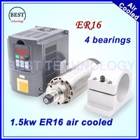 1 5kw ER16 Air Cooled Spindle Motor 4 Bearings Air Cooling 1 5 Kw CNC Milling