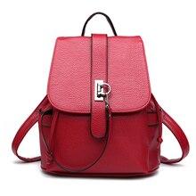 Размер 27*26*12 Бесплатная доставка 2017 новая женщина рюкзак. европейской и Американской моды личности пряжки сплошной цвет пу рюкзак.