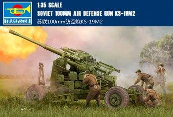 Trumpet 02349 1:35 Soviet KS-19M2 100mm antiaircraft artillery Collection model