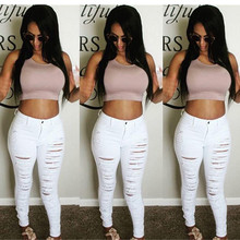 New hot high waist female pencil pants fashion women's trousers white hole jeans stretch Slim sexy tights women's feet jeans new style jeans slim stretch jeans female trousers autumn new cross stitch fight off pants feet