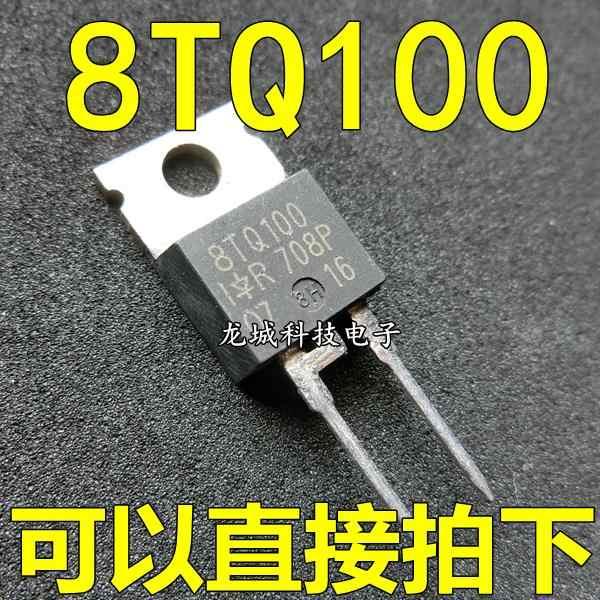 8TQ100 Шоттки Зенер диод 8A 100В TO220 2| |