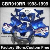 Пользовательские ABS мотоцикл обтекатель части для Honda 1998 1999 CBR 900RR 919 98 99 CBR919RR CBR 919 RR синий Aftermarket обтекатели комплекты