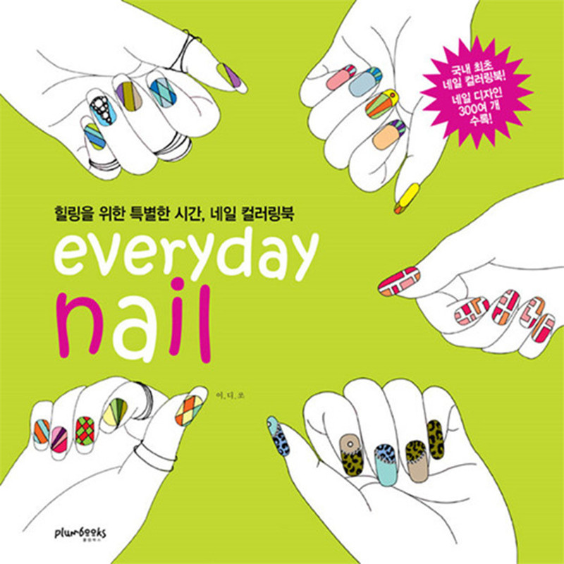 Everyday Nail Coloring Books For Adults Children Relieve Stress Painting Drawing Garden Art Colouring Book