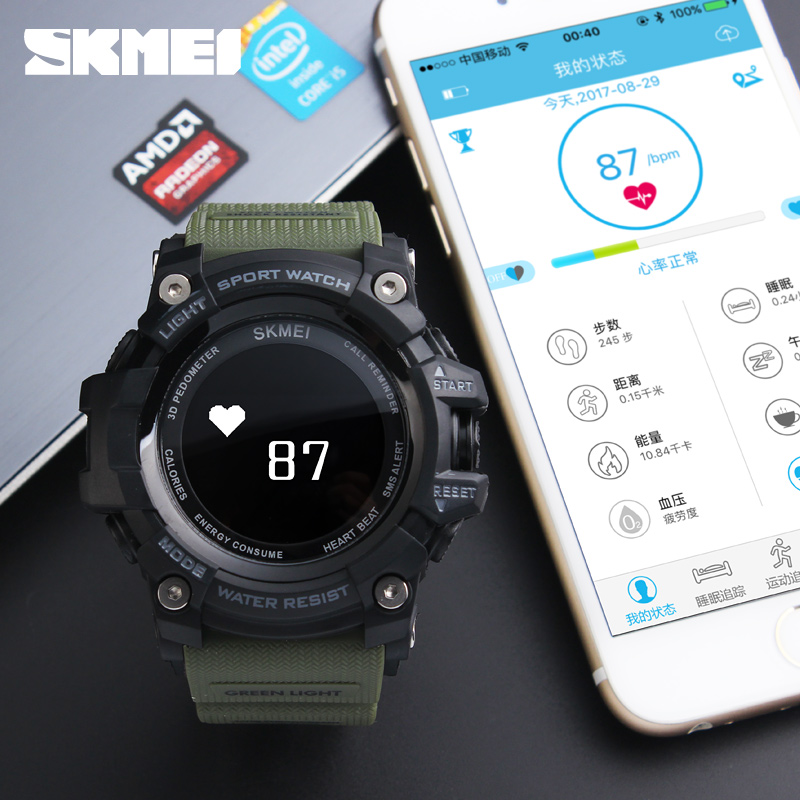 <font><b>SKMEI</b></font> Professional Smart Sport Watch Bluetooth Camera Fitness Sleep Tracker Message Call Reminder for APPLE IOS Android image
