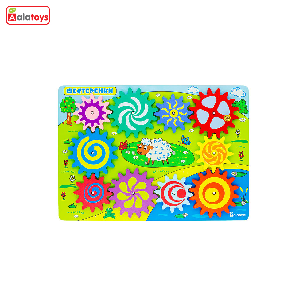 Puzzles Alatoys BB509 play children educational busy board toys for boys girls lace maze toywood puzzles alatoys shn01 play children educational busy board toys for boys girls lace maze toywood